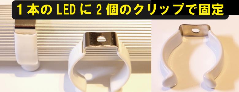 【半額】植物育成用LEDの販売 ~2019年製造・在庫分のみ~